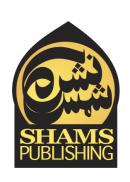 Shams Publishing