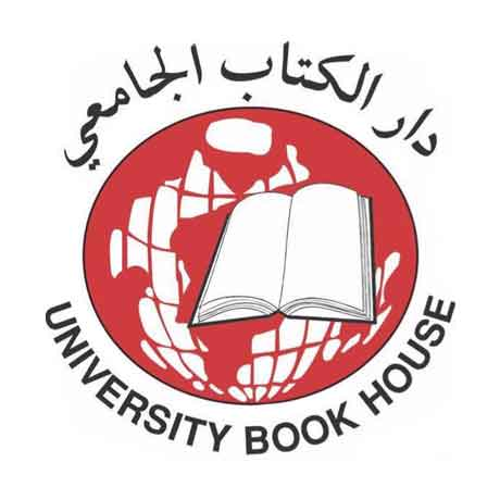 University Book House Logo